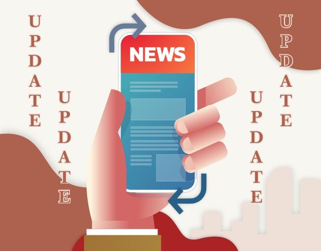 News Update Widget - JPNN.COM